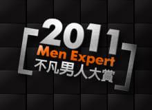 【廣告作品】巴黎萊雅Men expert水能量保溼水-不凡男人大賞