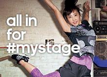 【廣告作品】舞力全開!adidas women X all in for mystage
