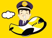 【廣告作品】便宜玩東京,先來選邊站!酷航宣傳活動網站